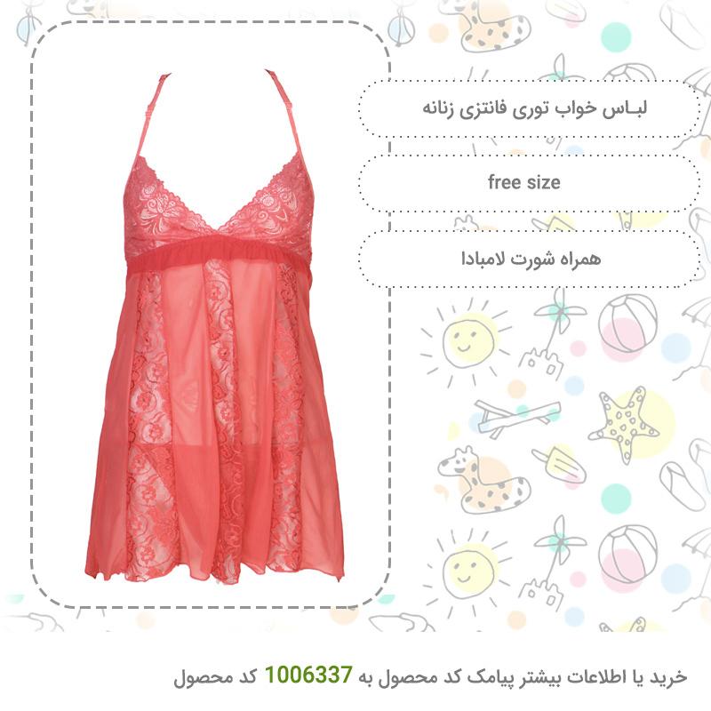 لباس خواب توری پشت گیپور زنانه گلبهی